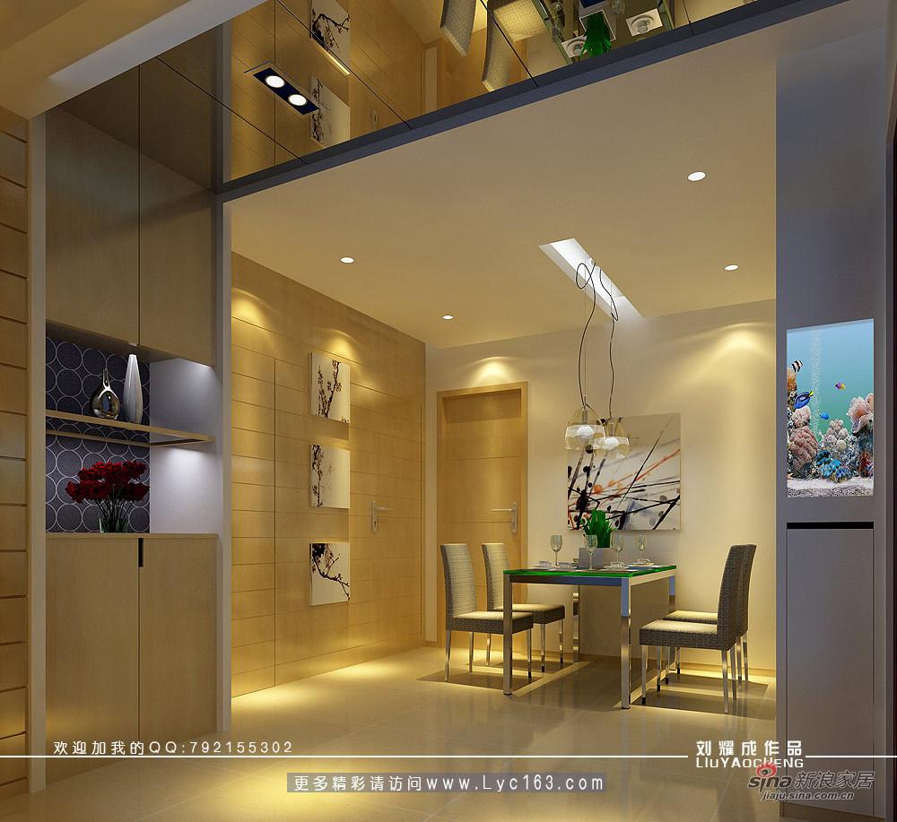 简约 三居 餐厅图片来自用户2737759857在为网友打造89平米新婚住房74的分享