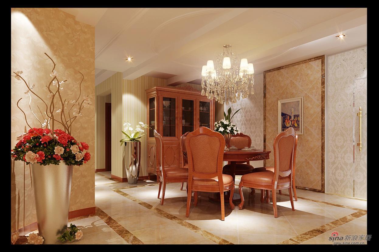 欧式 二居 餐厅图片来自用户2746948411在全包6万 打造金地叁拾峯121平米欧式风格43的分享