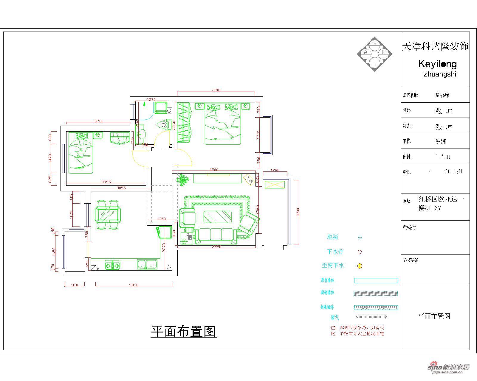 简约 二居 客厅图片来自用户2738813661在打造现代两室两厅一卫的简约风18的分享