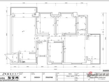 【多图】14万装修带点中式的现代简约雅居25
