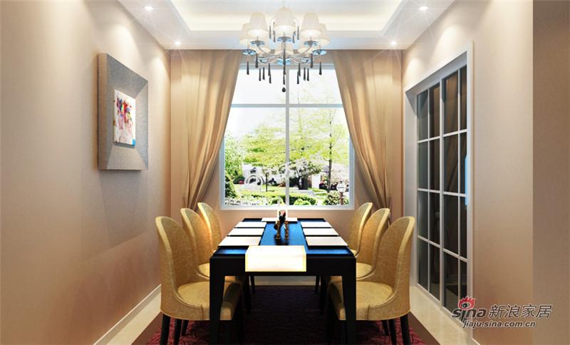简约 二居 餐厅图片来自用户2557010253在南益名仕华庭99平米-两室两厅-现代简约70的分享