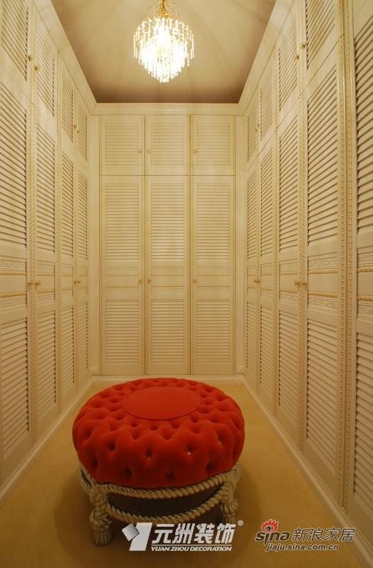 欧式 二居 客厅图片来自用户2757317061在跃层美式风格定义新潮家居90的分享