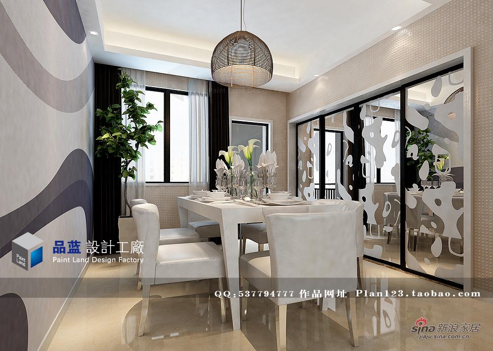 简约 三居 餐厅图片来自用户2738093703在【高清】品质生活125平米样板房90的分享
