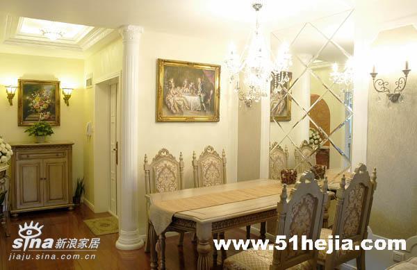欧式 三居 餐厅图片来自用户2557013183在欧式古典的温馨66的分享