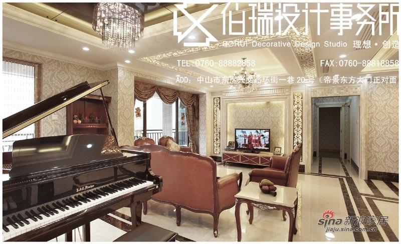 欧式 四居 客厅图片来自用户2772873991在帝景东方的优雅生活33的分享