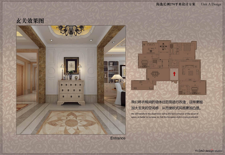 欧式 别墅 玄关图片来自用户2746948411在我的专辑979902的分享