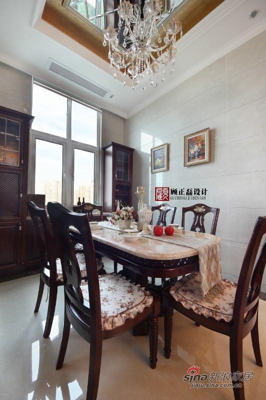 欧式 四居 餐厅图片来自用户2757317061在【高清】四室两厅跃层公寓雅致华丽欧式实景54的分享