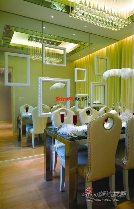 简约 跃层 餐厅图片来自用户2739081033在丽都壹号LOFT户型演绎低调的奢华37的分享