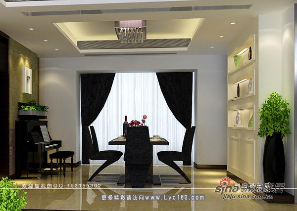 简约 四居 餐厅图片来自用户2739081033在和谐、优雅的情调空间92的分享
