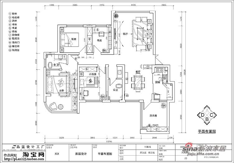 简约 四居 客厅图片来自用户2739153147在13万装132平《都市新宠》主题星城家装49的分享