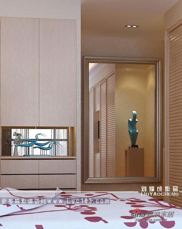 简约 三居 客厅图片来自用户2737786973在归巢46的分享