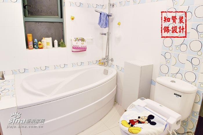 简约 一居 卫生间图片来自用户2557010253在奢华田园二63的分享