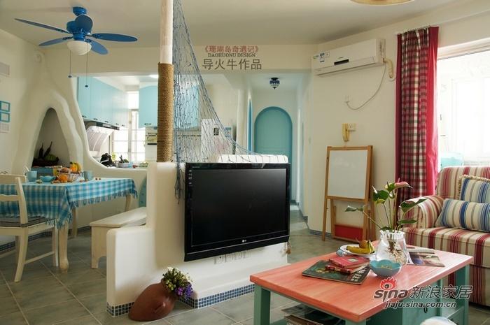 田园 三居 客厅图片来自用户2737946093在珊瑚岛奇遇记213的分享