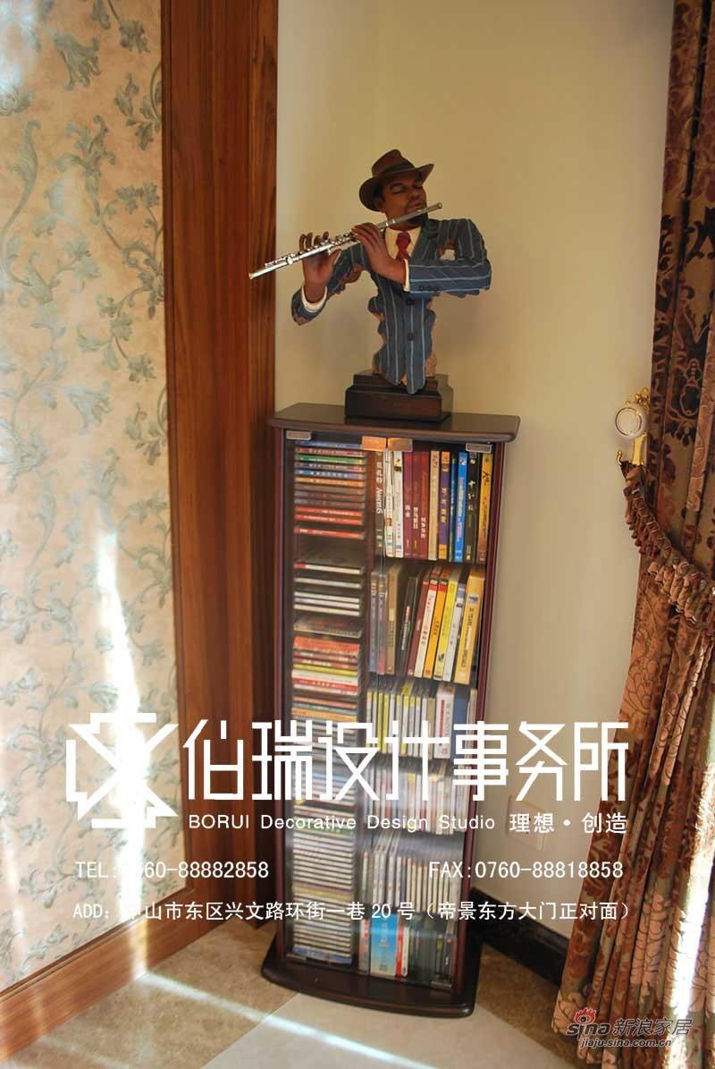田园 别墅 客厅图片来自用户2557006183在凯茵新城的田园生活52的分享