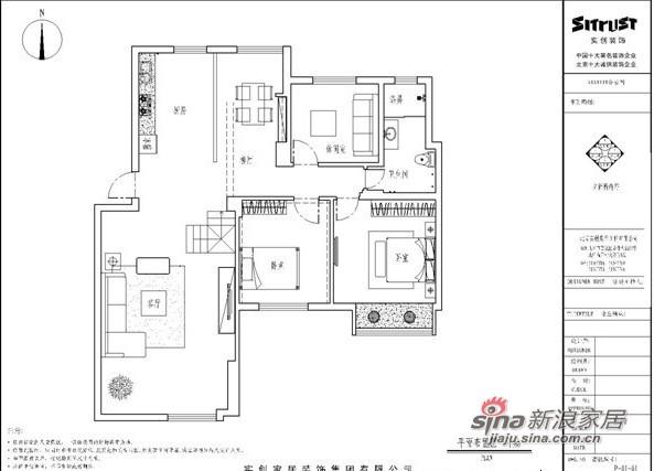 简约 三居 其他图片来自用户2738093703在北漂8万改造安贞里130平简约3居室88的分享