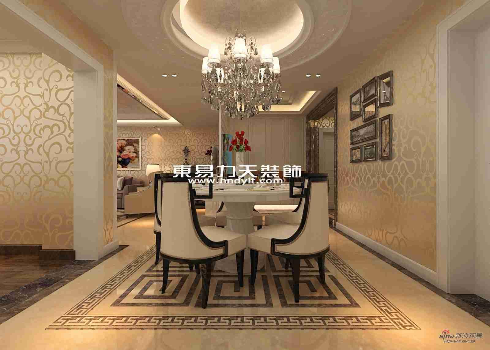欧式 四居 餐厅图片来自用户2757317061在低调精致奢华四居52的分享