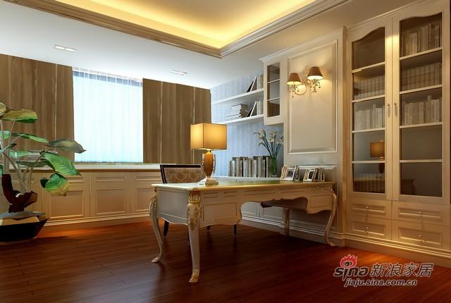 欧式 三居 书房图片来自用户2772856065在金色漫香苑95的分享