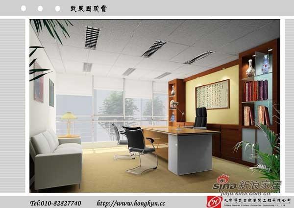 办公室装修4