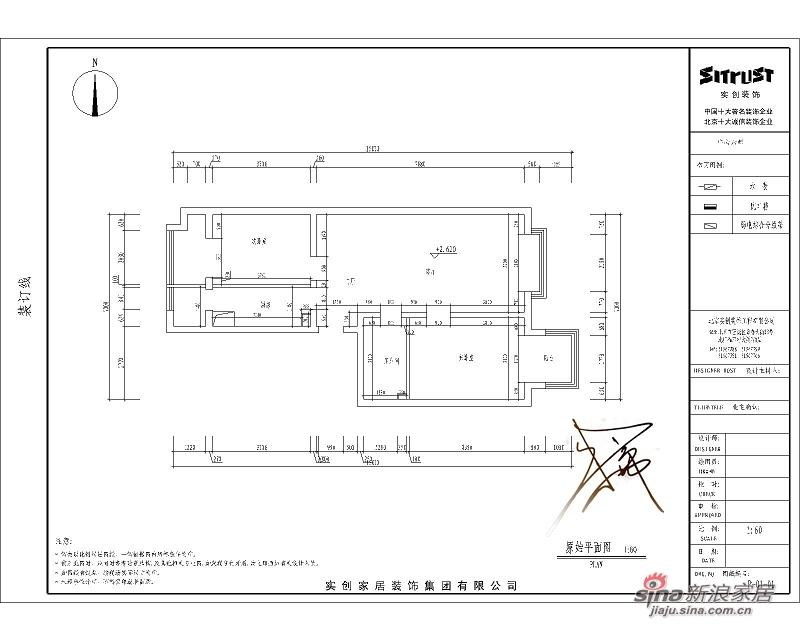 简约 三居 客厅图片来自用户2739153147在百草园奢华主义风格43的分享