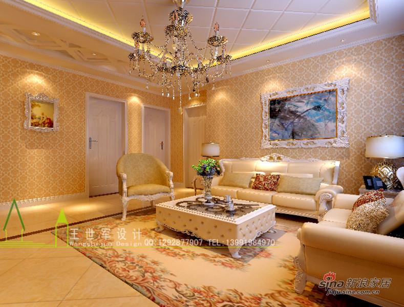 欧式 三居 客厅图片来自用户2772873991在曲江海天华庭41的分享
