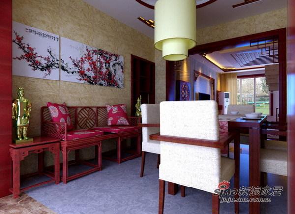 中式 别墅 餐厅图片来自用户1907696363在新中式风格设计43的分享