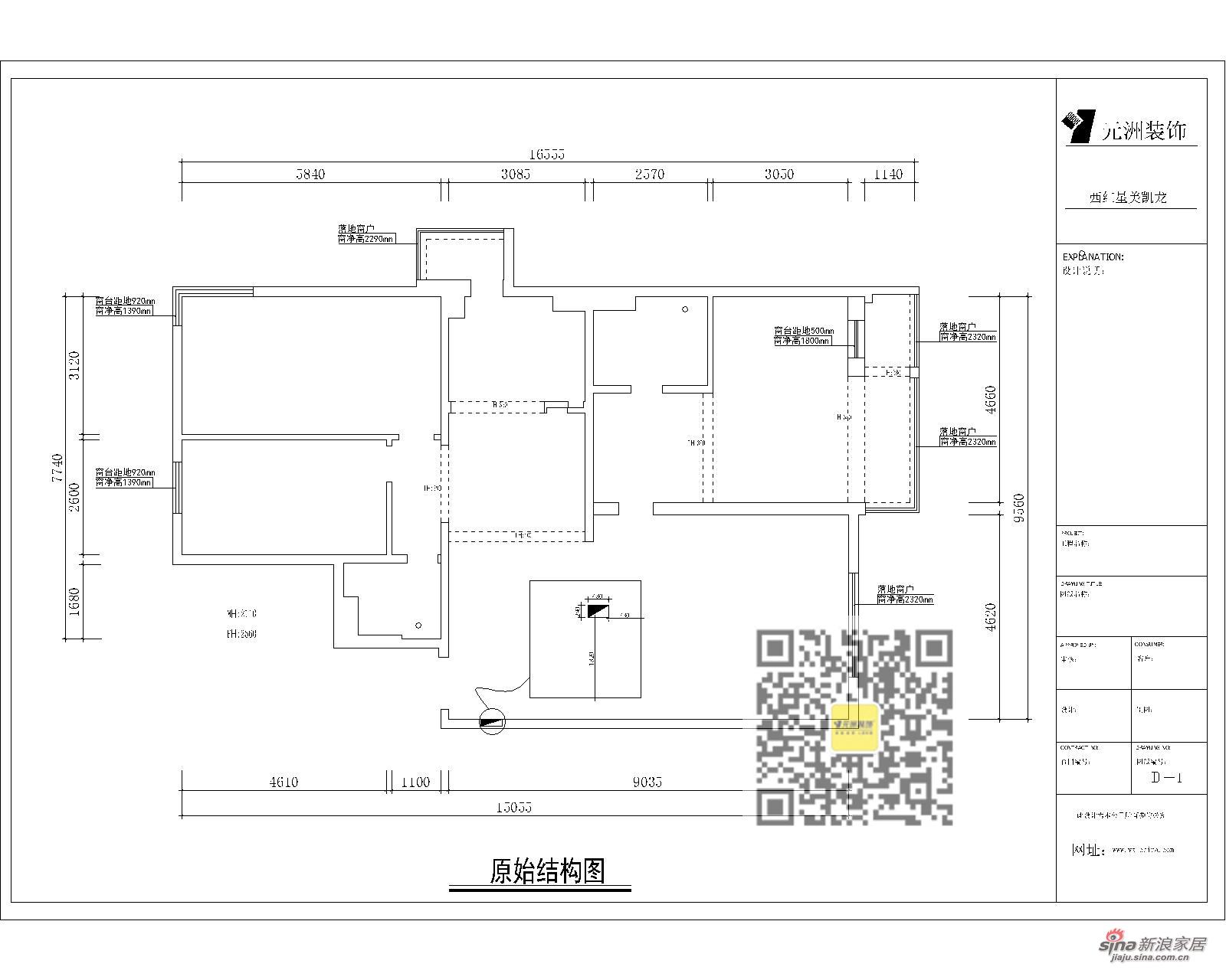 中式 三居 其他图片来自用户1907659705在新中式风格三居室71的分享