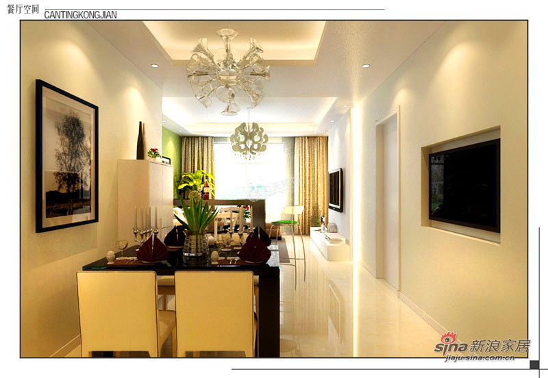 简约 二居 餐厅图片来自用户2559456651在金地紫云庭110平米-两室两厅-现代简约35的分享