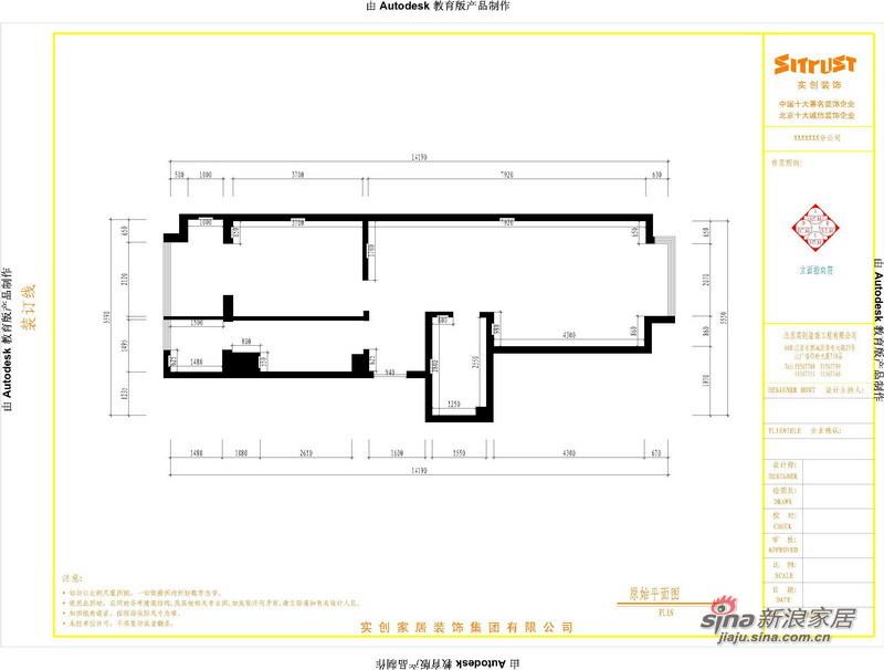 简约 一居 客厅图片来自用户2738813661在63平简洁时尚一居67的分享