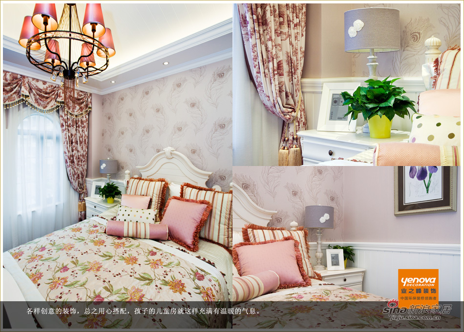 美式 别墅 儿童房图片来自用户1907685403在【大片】浪漫美式 优雅生活从此开始53的分享