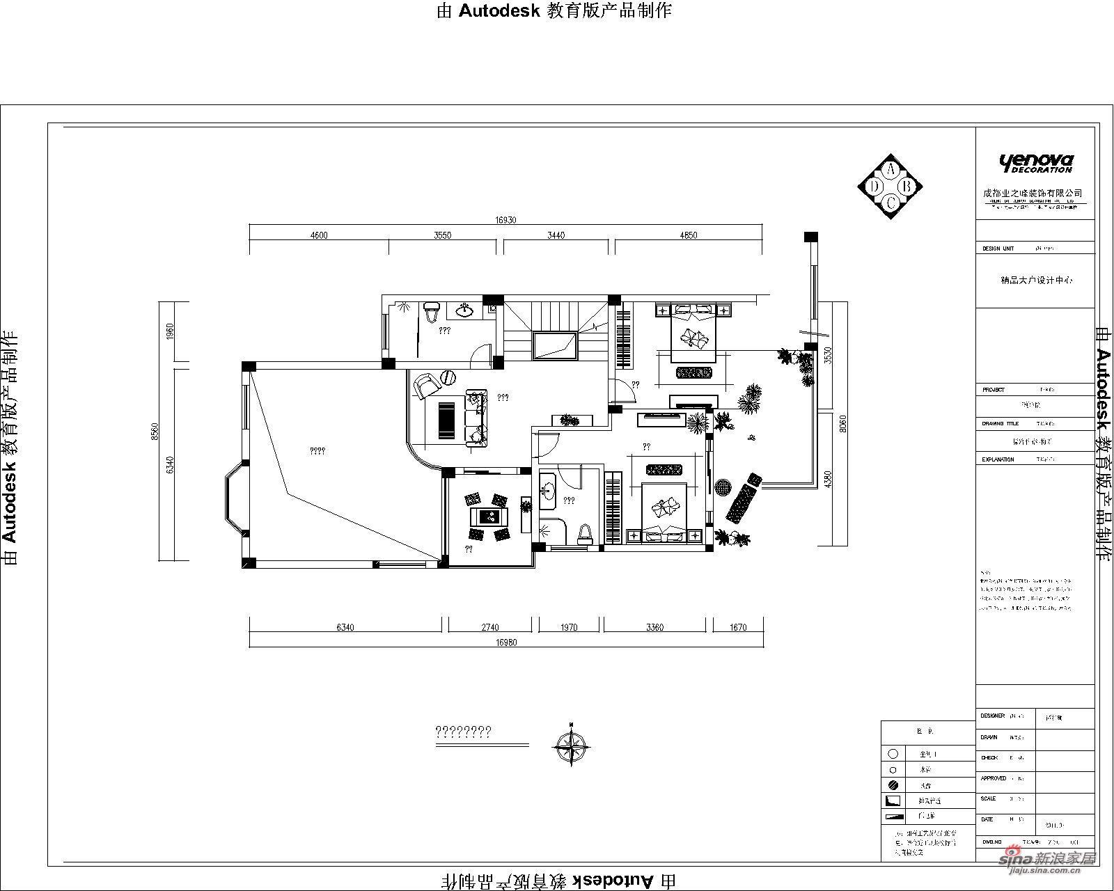 混搭 别墅 户型图图片来自用户1907691673在【高清】300平高贵典雅大气混搭豪宅49的分享
