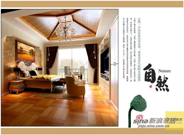 欧式 别墅 卧室图片来自用户2746953981在我的专辑610597的分享