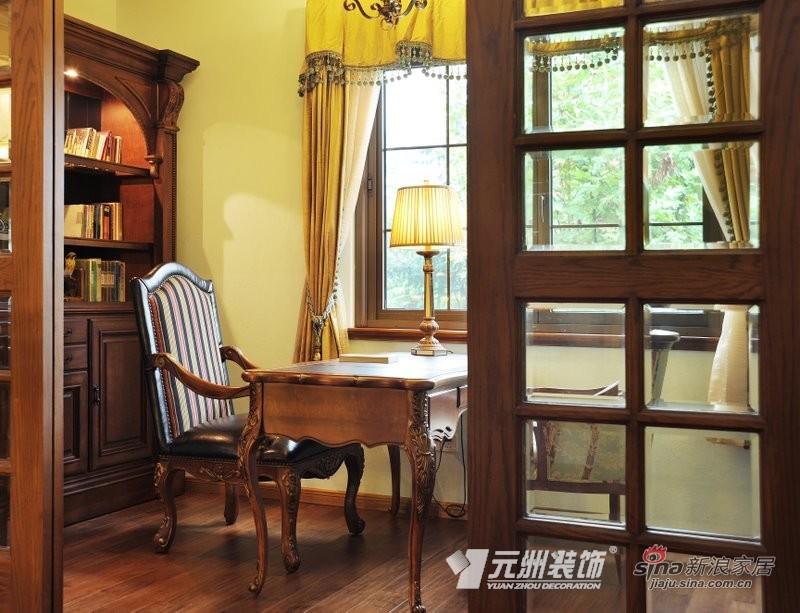 美式 别墅 书房图片来自用户1907685403在【多图】美式风格别墅设计37的分享