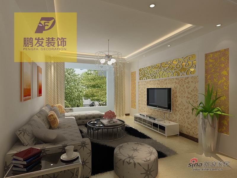 简约 二居 客厅图片来自用户2739153147在保集玫瑰湾69的分享