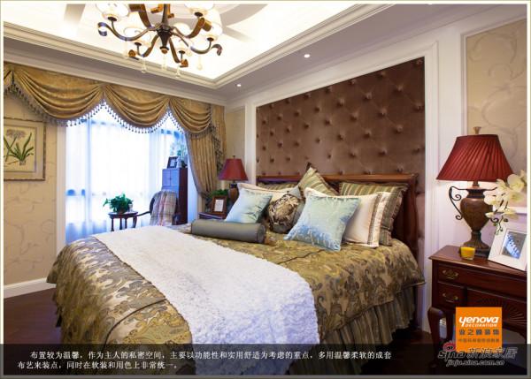 卧室——业之峰全国室内环保设计精英赛