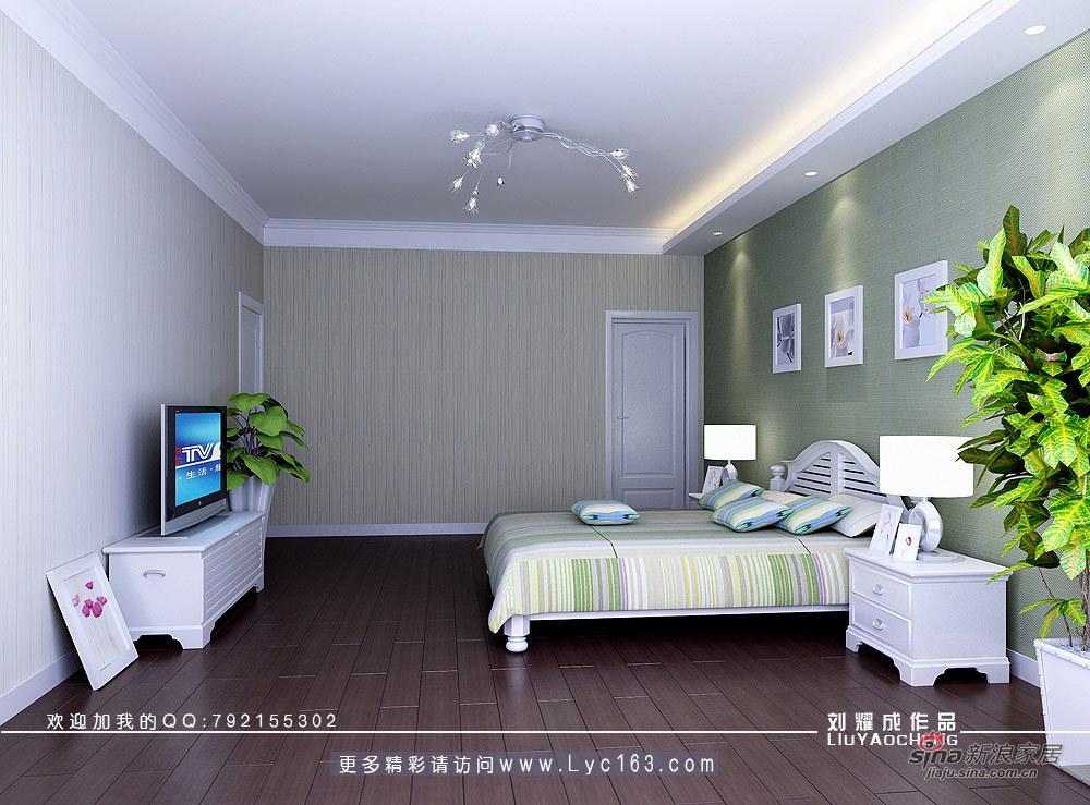 简约 别墅 客厅图片来自用户2557979841在现代式别墅35的分享