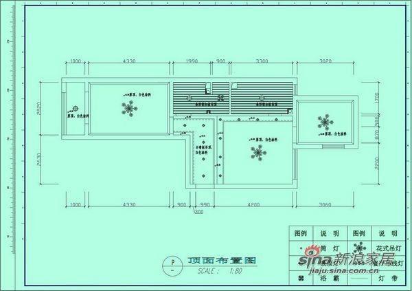 2.5w打造现代田园两居室