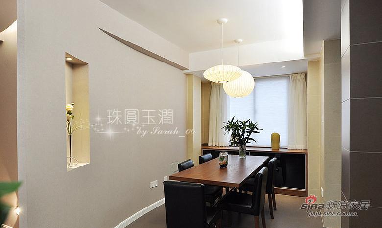 简约 二居 餐厅图片来自用户2738813661在【高清】12万打造90平现代简约婚房90的分享