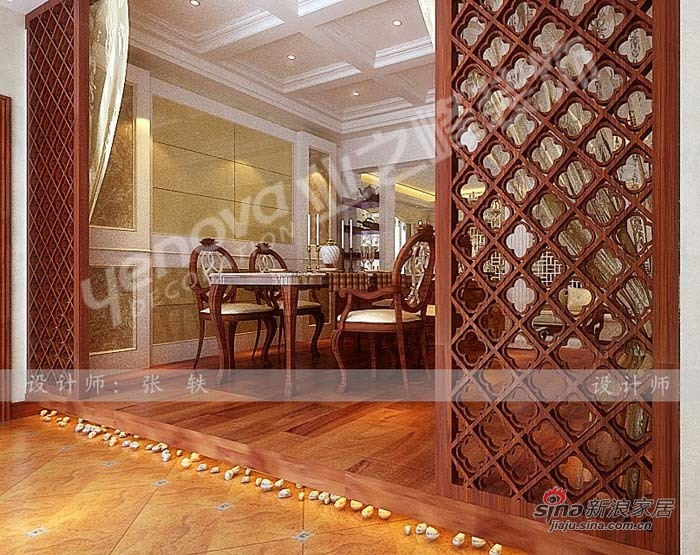 简约 一居 餐厅图片来自用户2739378857在世纪华阳八号楼76的分享