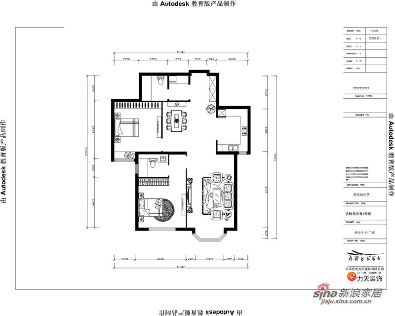 简约 二居 其他图片来自阳光力天装饰在天津大都会-2室2厅2卫-现代风格11的分享