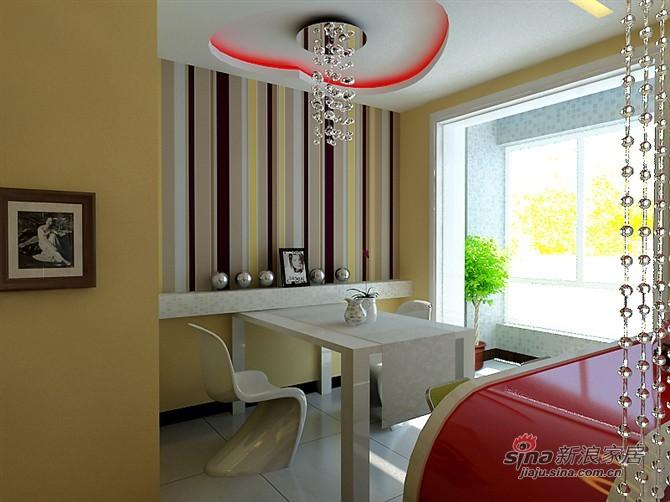 简约 二居 餐厅图片来自用户2557979841在太阳星城84的分享