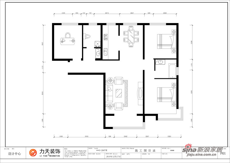 简约 三居 其他图片来自阳光力天装饰在3室2厅现代简约设计33的分享