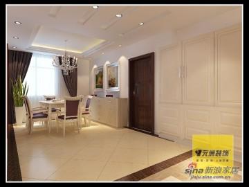 90平米品质二居,温馨的现代风格8万打造98