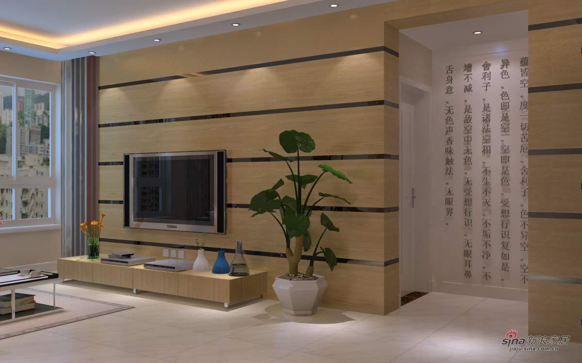 简约 三居 客厅图片来自用户2737759857在133平三居室完工图68的分享