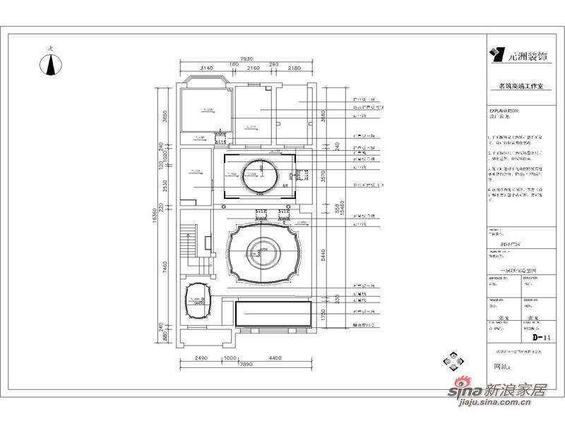 简约 别墅 其他图片来自用户2738093703在润泽庄园户型案例15的分享