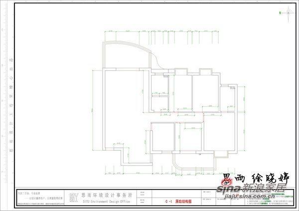 120平米现代简约风格二手房装修设计