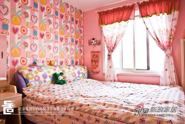 简约 二居 卧室图片来自用户2738820801在富卓苑-混搭简约23的分享