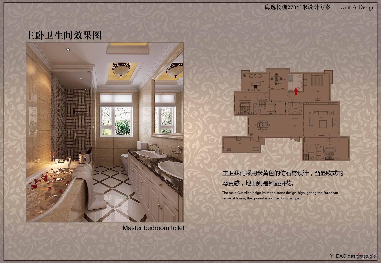 欧式 别墅 卫生间图片来自用户2746948411在我的专辑979902的分享