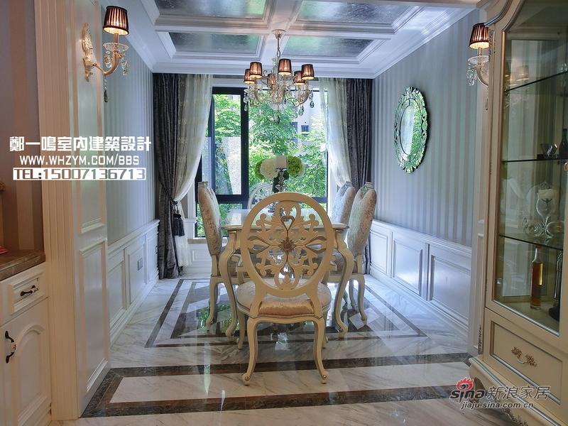欧式 三居 餐厅图片来自郑一鸣室内建筑设计工作室在【高清】都市180平瑶台银阙 晶莹剔透89的分享