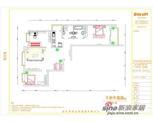 简约 二居 客厅图片来自用户2558728947在清新迷你二居室91的分享
