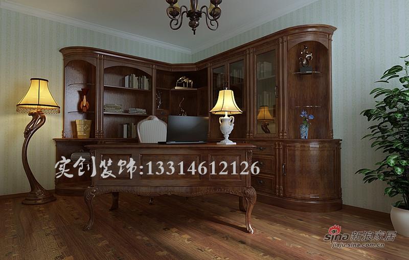 欧式 四居 书房图片来自用户2772873991在18.7万 打造浪琴水岸 200平 欧式风格96的分享